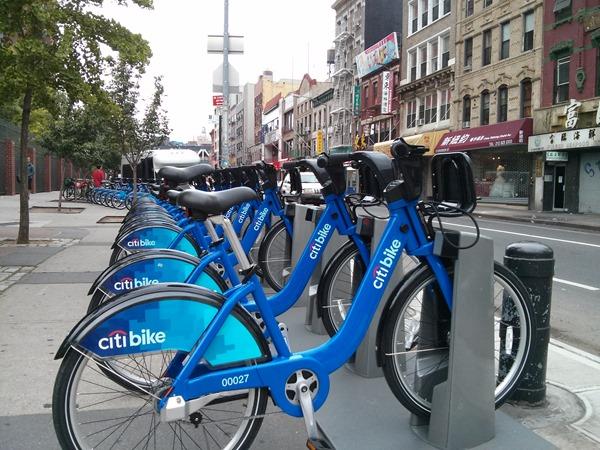 Citi Bike New York City